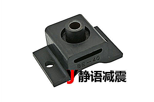 SRBE seat rubber isolator for air cooled